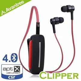 Avantree Clipper領夾式藍芽4.0接收器^(AS7^) ~買就送神秘小禮~