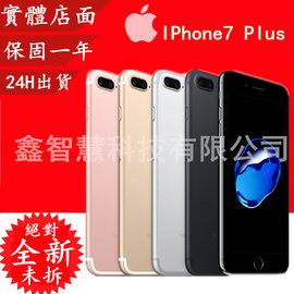 蘋果~ 1年~(I6)APPLE iPhone6 4.7吋 16G 太空灰 白 金 送玻璃