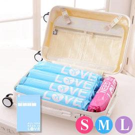 ~JMALL~中型 粉彩旅行衣物收納手卷式壓縮袋 天藍