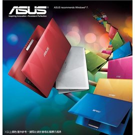 i7威猛八核心 免费8G内存 超极速SSD256GB 电竞显示卡GT540-4GB华硕15.6吋A53S