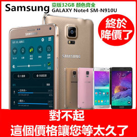 ~ 一年~三星GALAXY Note4 SM~N910U 4G LTE 32G 也有not
