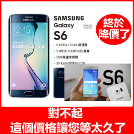 未拆封~ 貨 1年~三星 Samsung Galaxy S6 32G G9208直屏 4G