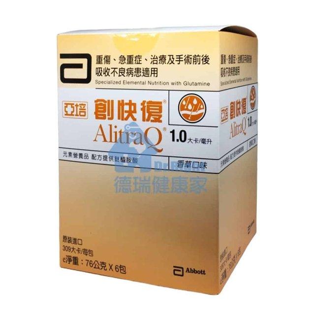 亞培 創快復 76g x 6包/盒◆德瑞健康家◆
