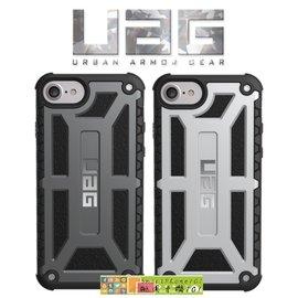 【桃園手機101】UAG iPhone 7 6S 4.7吋 頂級版 軍規認證 地表最強 防摔殼 全方位保護 2X高強度 超薄設計 公司貨