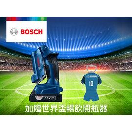 BOSCH 18V充電式照明燈GLI 180~LI 單機