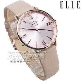 ELLE 尖端 羅馬時刻 典藏優雅 真皮 玫瑰金色x裸色 防水錶 女錶 ES21005S0