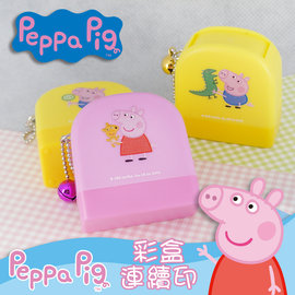 【愛咪小舖】 Peppa Pig  佩佩與喬治  彩盒章可當姓名卡通章 ,超級便利的!又可