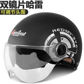 摩托車頭盔電動車哈雷男女雙鏡片半盔 四季半覆式安全帽防曬N4Dudubobo
