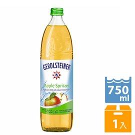 【GEROLSTEINER】迪洛斯汀蘋果氣泡礦泉水750ml