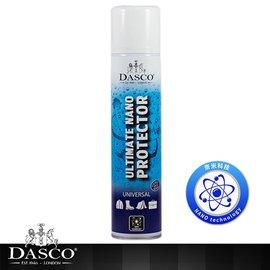 ~鞋之潔~英國伯爵DASCO 4012s終極奈米防水防污劑 強力防水 抗紫外線