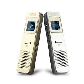 錄音筆 微型高清遠距降噪商務會議MP3播放器N4型男原創館