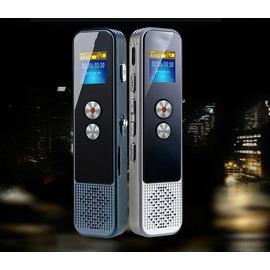 錄音筆微型高清降噪會議商務 mp3播放器有屏遠距N4型男原創館
