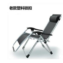 耐樸折疊椅子午休床躺椅沙灘椅午睡椅辦公室夏天涼靠椅逍遙椅陽臺TWN43C 館