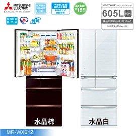 【MITSUBISHI三菱】 605L 六門變頻冰箱  MR-WX61Z