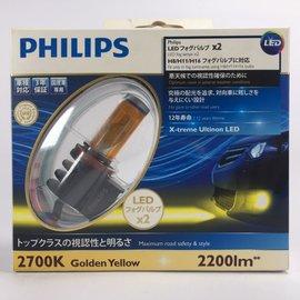 機油倉庫  PHILIPS X-treme LED VISION 2700K 霧燈 黃金