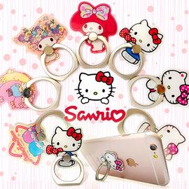 360度旋轉 三麗鷗 凱蒂貓 Hello Kitty 雙子星 KiKi LaLa 美樂蒂