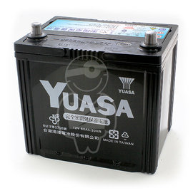 ~行動電瓶家~YUASA湯淺〈75D23L完全免加水〉TOYOTA豐田 CAMRY RAV