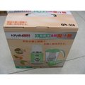 ~可利亞 GS~318 生機調理三用果汁機 榨汁機 攪拌機 研磨機 豆漿機 調理機 冰沙機