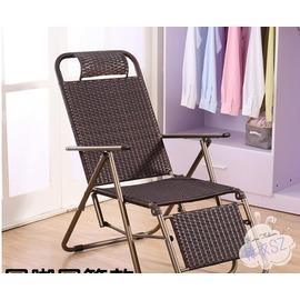 折疊躺椅 藤躺椅 躺椅 折疊椅 休閒椅 躺椅折疊午休 午休椅折疊躺椅 午睡椅N43C 館