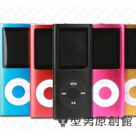 錄音筆蘋果mp3mp4播放器迷你有屏跑步 型MP3無損外放插卡錄音筆型男館TWN4浪漫衣櫥