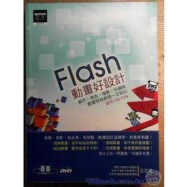 ~企鵝 T_電腦書_D161478B~Flash動畫好 :創作、角色、場景、分鏡與