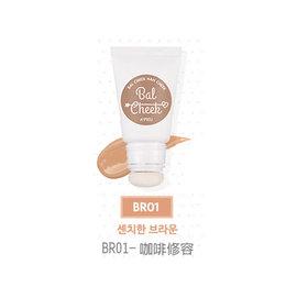 韩国 Apieu 甜美气垫腮红膏-BR01-咖啡修容 (15g)【美丽贩售机】