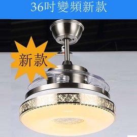 5Cgo ~ 七天交貨~ 45003501678 36寸吊扇燈餐廳書房小面積 LED隱形風