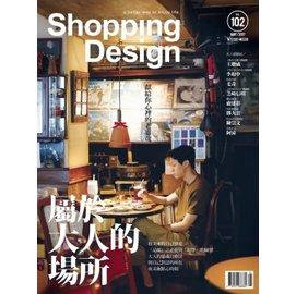 SHOPPING DESIGN_第102期