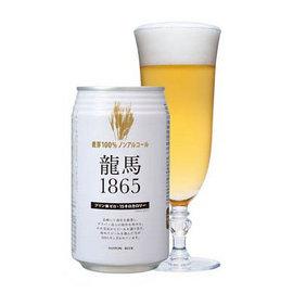 NIPPON BEER 龙马1865无醇麦芽饮料 碳酸饮料 350ml 日本 龙马 1865 日本进口饮料