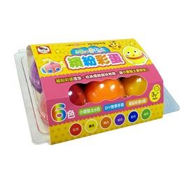 AZ6001~7 3Q小麥黏土~繽紛彩蛋6色(內附小麥黏土6色 DIY教學手冊 繽紛彩蛋6
