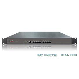 新軟 Nusoft UTM~1600 UTM防火牆 ~ 附發票~