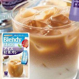 AGF BlendyStick冰红茶欧蕾即溶冲泡粉随身包 73.5g 7本入   红茶 日本进口饮料