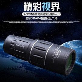 TANMING 高倍高清便攜單筒望遠鏡16x52 防水 BAK4稜鏡 超廣角
