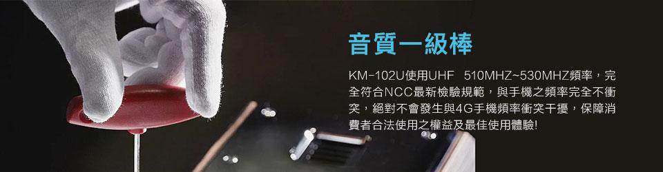 乐卡拉 行动卡拉ok伴唱机 搭配 可携式一对二 uhf无线麦克风 km-10