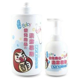 ~紫貝殼~~SB09 SB09~1~~木酢 ~木酢嬰兒用品清潔慕絲 ~340ml 補充罐1