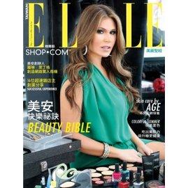 ELLE SHOP.COM 美麗聖經_特刊