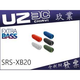 公司貨現貨『嘉義U23C』SONY SRS-XB20 藍芽喇叭 取代SRS-XB3 SRS-XB2 SRS-X55