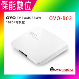 OVO B02 TV TOMORROW 1080P 純白電視盒 OVO-B02 另售OVO B01【傑能數位台南】