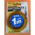 KDS 平面黏著鋼測尺 1M SET~113 寬13mm
