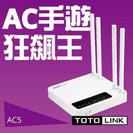 品 TOTOLINK AC5 AC1200超世代路由器  三個月,無彩盒