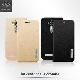 【默肯國際】 Metal Slim ASUS ZenFone Go ZB500KL 流星紋PC內層 側翻 站立皮套 支架 插卡 悠遊卡 手機皮套
