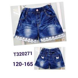 大童女孩 彈性牛仔短褲 藍色 120~165cm  !