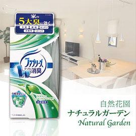 ~Made in Japan~Standing Febreze Deodorant for