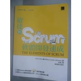 ~書寶 書T1╱電腦_ZHI~敏捷與Scrum軟體開發速成_Chris Sims