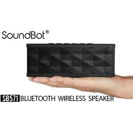 美國聲霸SoundBot SB571 藍牙2.1聲道隨身喇叭 6W  6W ~ 五色選擇