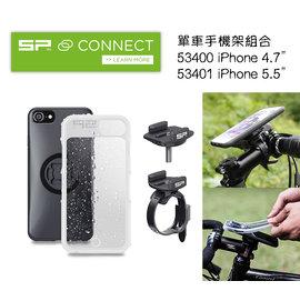 【eYe攝影】SP BIKE BUNDLE 單車手機架組 53401 iPhone 7 6S 6 5.