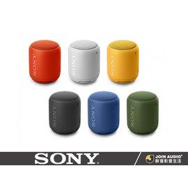 【醉音影音生活】送收納袋 Sony SRS-XB10 防水藍牙喇叭.EXTRA BASS.輕巧體積.可二顆串聯.公司貨