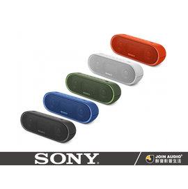 【醉音影音生活】送收納袋 Sony SRS-XB20 防水藍牙喇叭.EXTRA BASS.輕巧體積.獨特聲光效果.公司貨