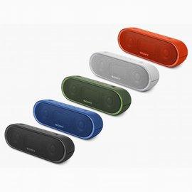 SONY SRS-XB20可攜式無線防水藍牙喇叭