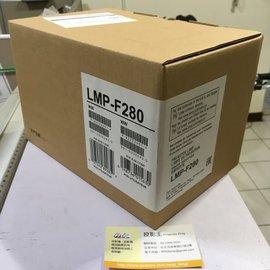 SONY VPL~FH60 官方盒裝 投影機燈泡組.LMP~F280